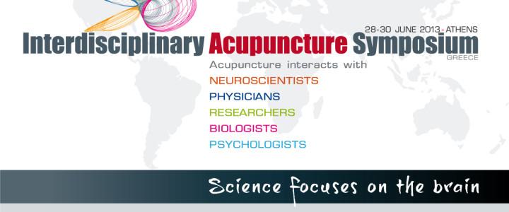 1ο Διεπιστημονικό Συμπόσιο Βελονισμού – IASY 2013